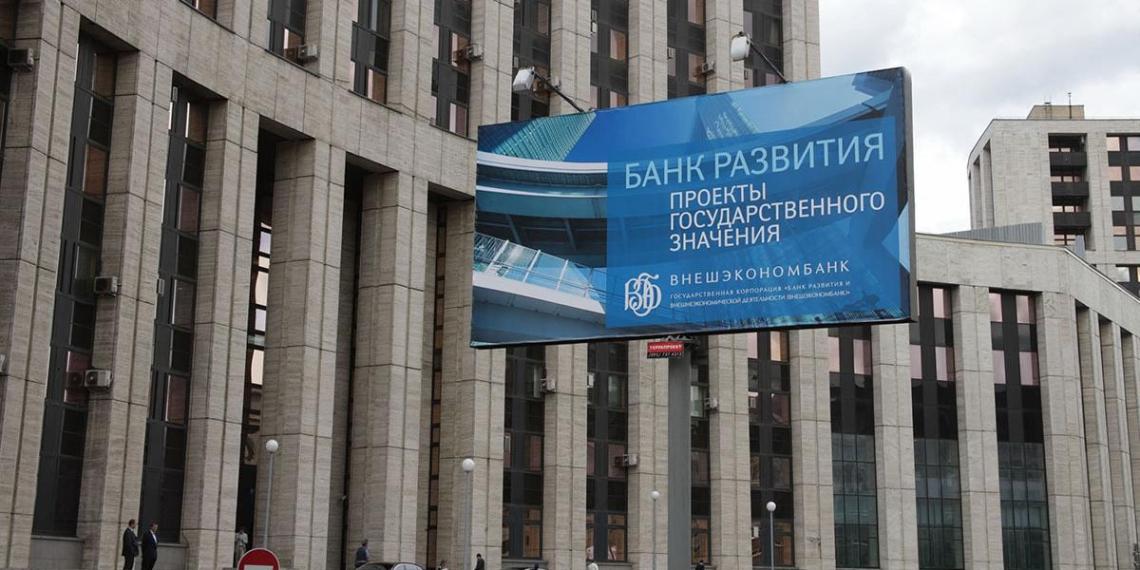 ВЭБ получит еще 25,4 млрд рублей на погашение внешнего долга