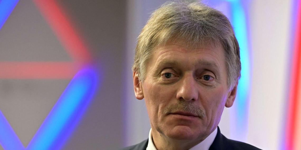 Кремль назвал условия для наращивания транзита газа через Украину
