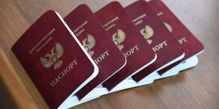 Россия официально признала документы ДНР и ЛНР