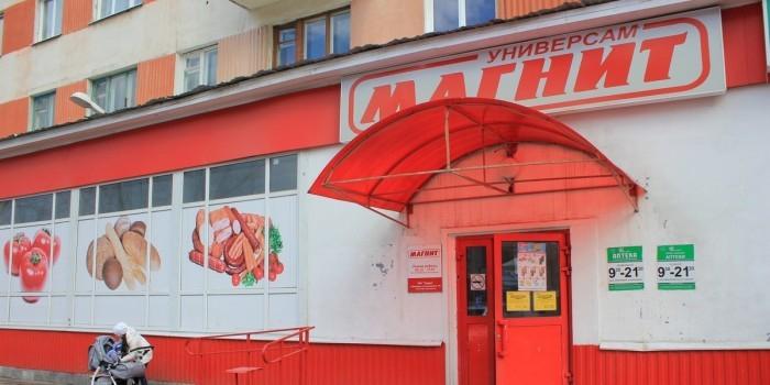 """Сотрудник """"Магнита"""" в Москве сломал ребра покупателю за кражу продуктов"""