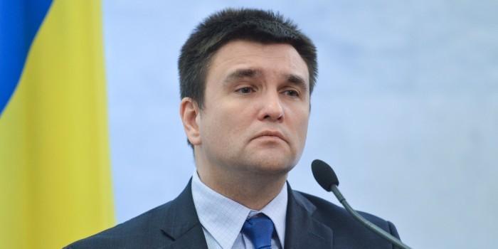На Украине собрались пересмотреть Будапештский меморандум