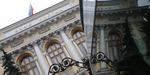 В 2015 году Центробанк РФ намерен заработать рекордную сумму