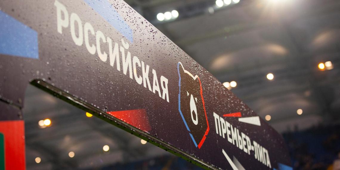 Большинство российских клубов выступили за возобновление чемпионата в июне