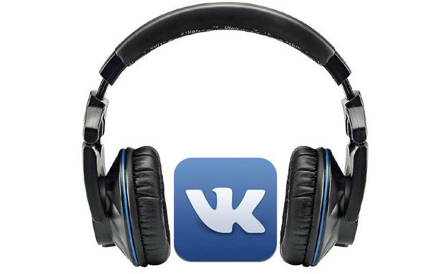 Я слушаю музыку в контакте картинки