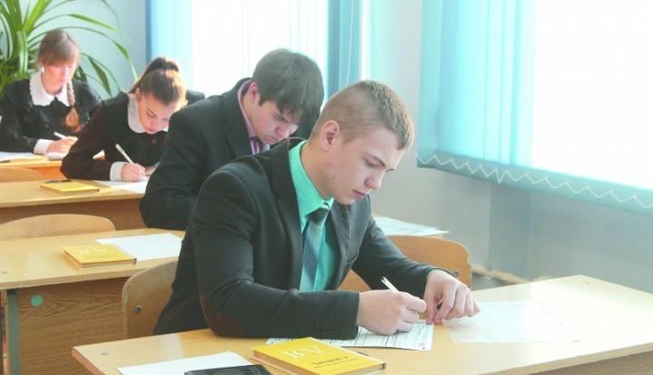 Регионы получат более 216 миллионов рублей на модернизацию образования