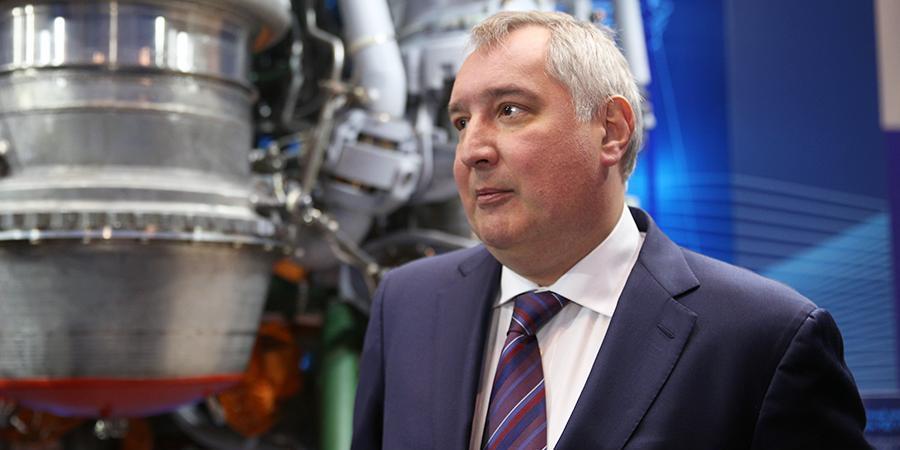 """Рогозин капитулировал перед """"супер-пупер-ракетой"""" Трампа"""