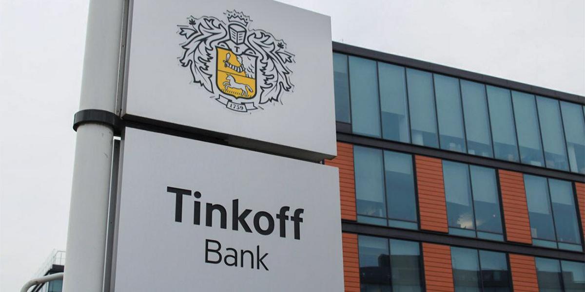 Тинькофф банк запустил первый в России сервис оплаты товара частями