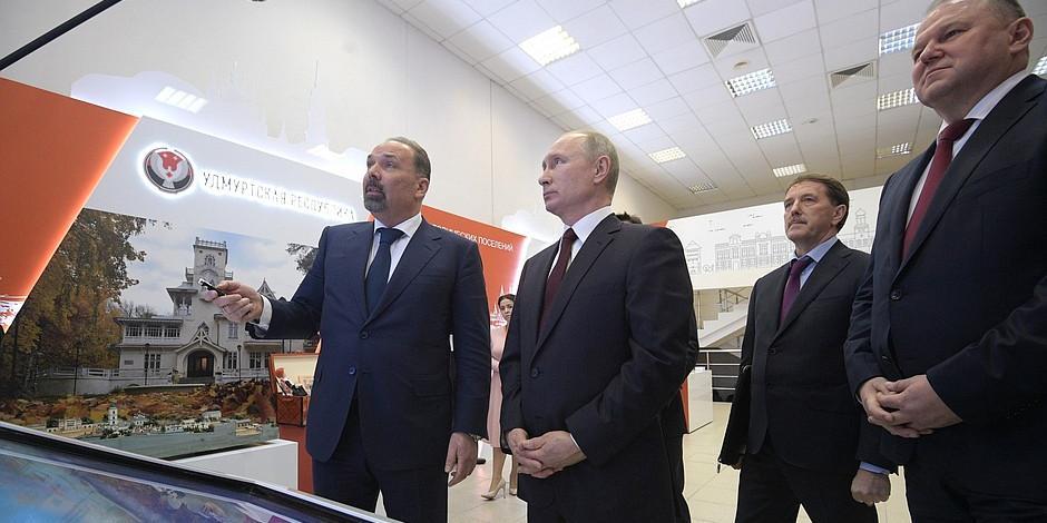 Путин выступил за сохранение исторической идентичности малых городов совместно с их развитием