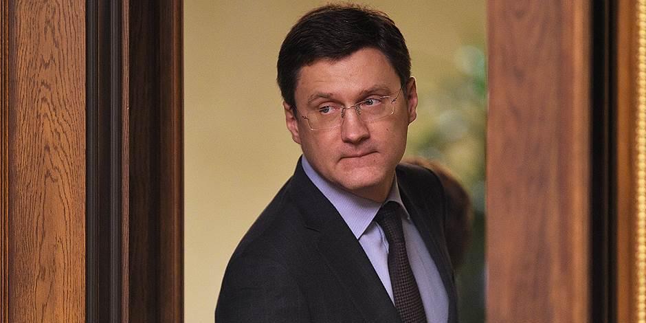 Новак назвал нецелесообразным предложение Порошенко по газу