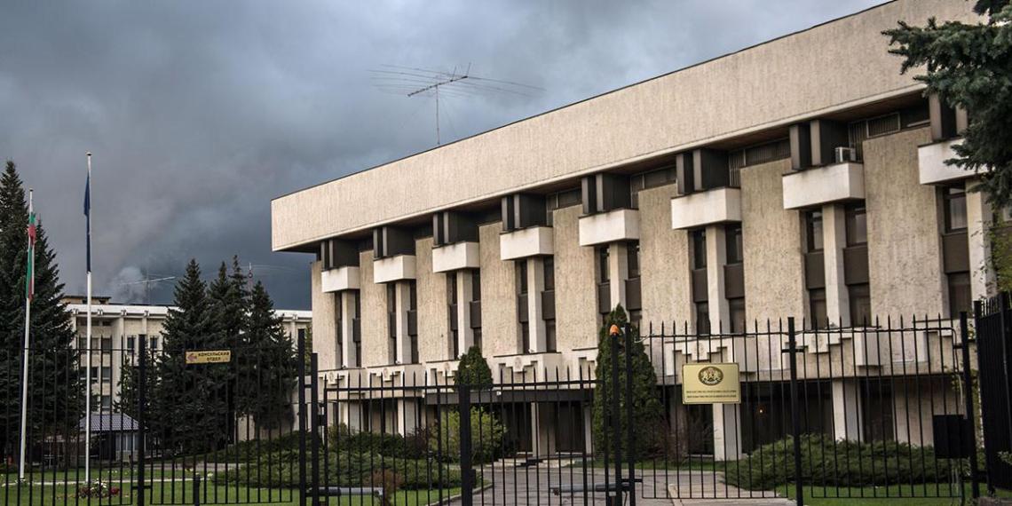 МИД России вышлет двух сотрудников посольства Болгарии