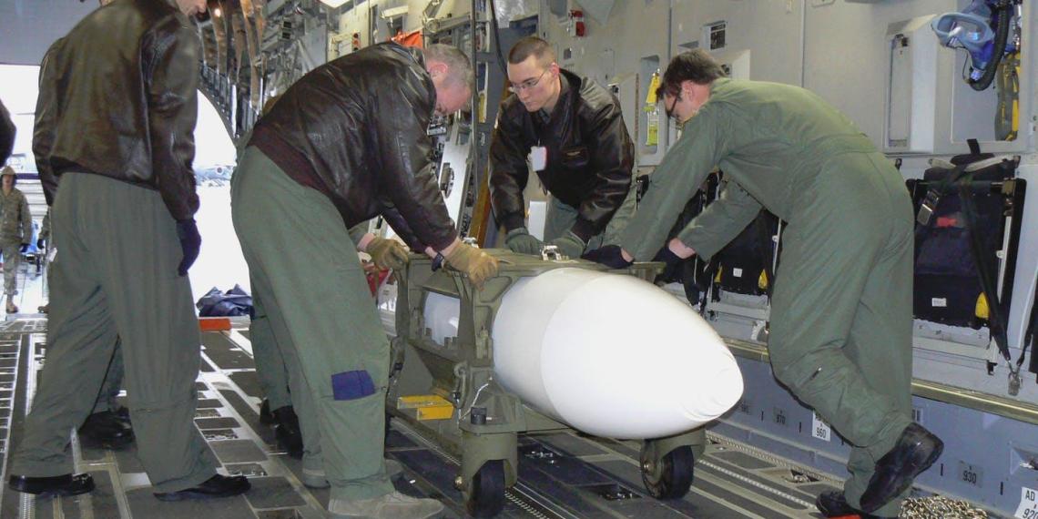 США модернизировали ядерные боеголовки в Германии