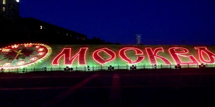 Китайцы начали скупать квартиры в Москве