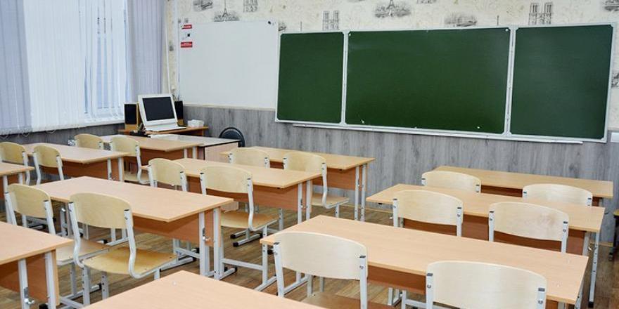 Москва оказалась одним из лидеров по качеству школьного образования в России