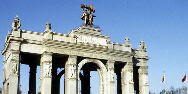 Москва присоединится к мировой акции в поддержку граждан Франции