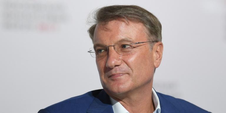Глава Сбербанка прокомментировал возможное отключение России от SWIFT