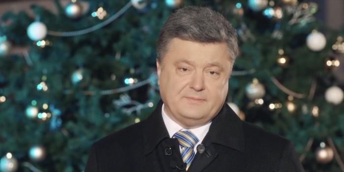 На корпоративе у Порошенко депутаты устроили две драки