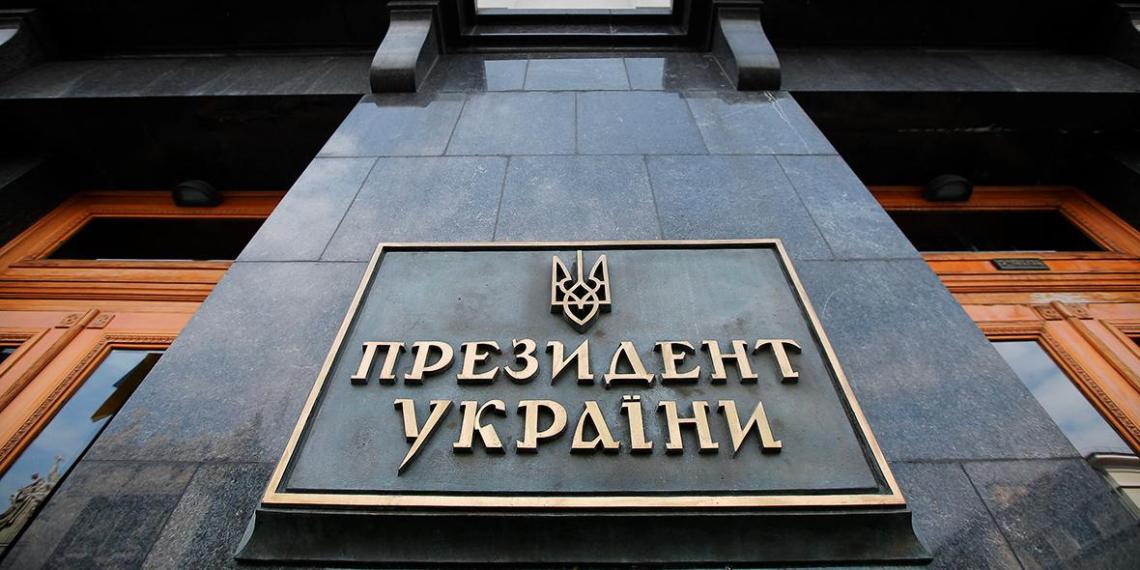 Офис Зеленского хочет, чтобы Китай помог Украине справиться с Россией