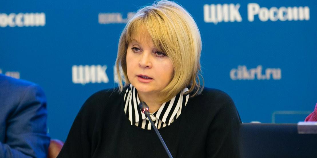 Памфилова отметила роль общественных наблюдателей в обеспечении доверия к выборам