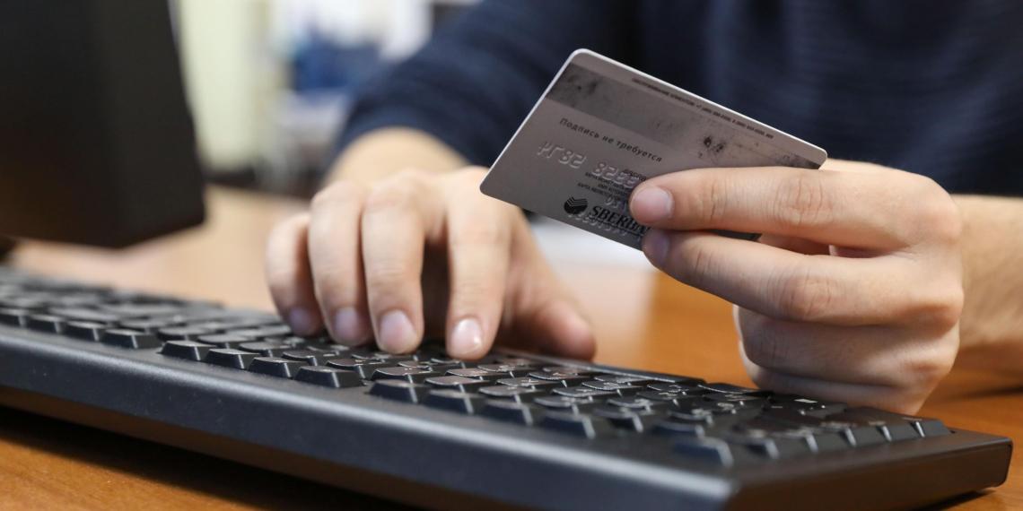 Мошенники придумали новую схему обмана с банковскими выплатами
