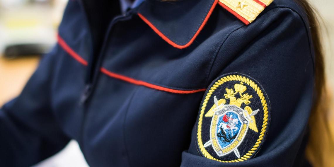 """Оренбургского следователя наказали за фразу """"сама виновата"""" в адрес жертвы насилия"""