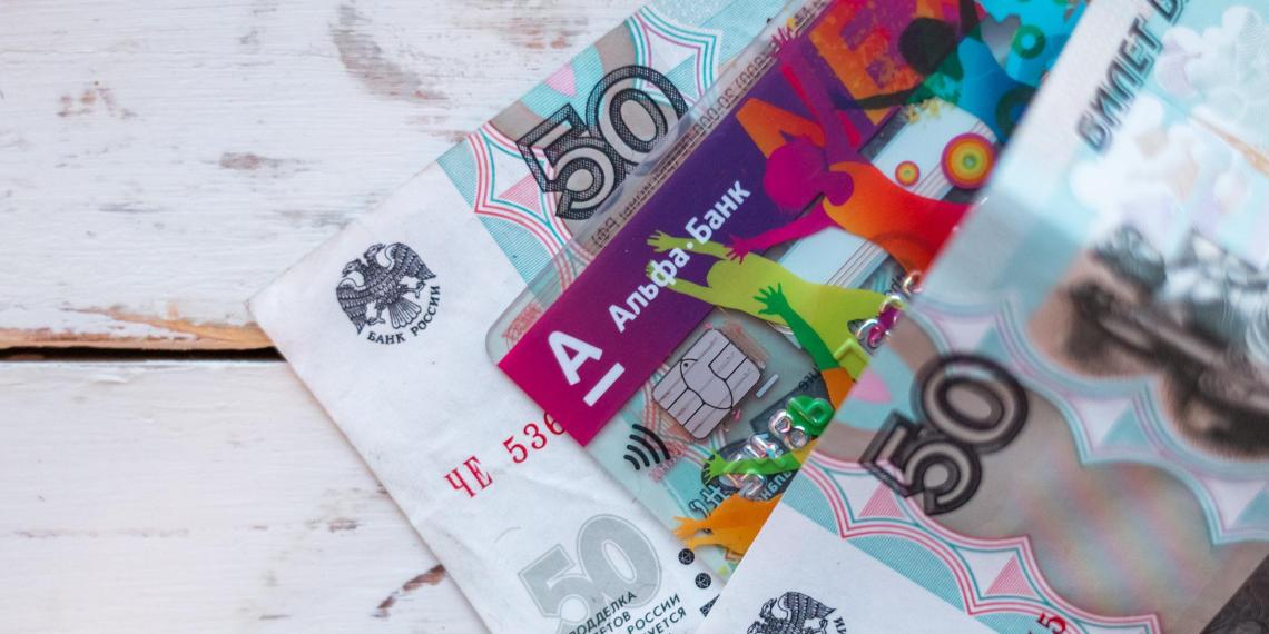 Держателей банковских карт предупредили о новом необычном способе кражи денег
