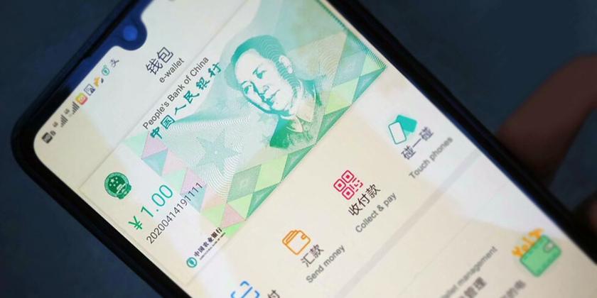 США увидели угрозу в цифровом юане