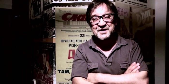 Юрий Шевчук рассказал о страхе россиян перед свободой и будущим