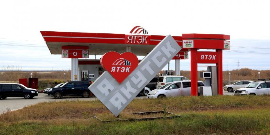 Якутия запускает собственное производство топлива из-за высоких цен на бензин