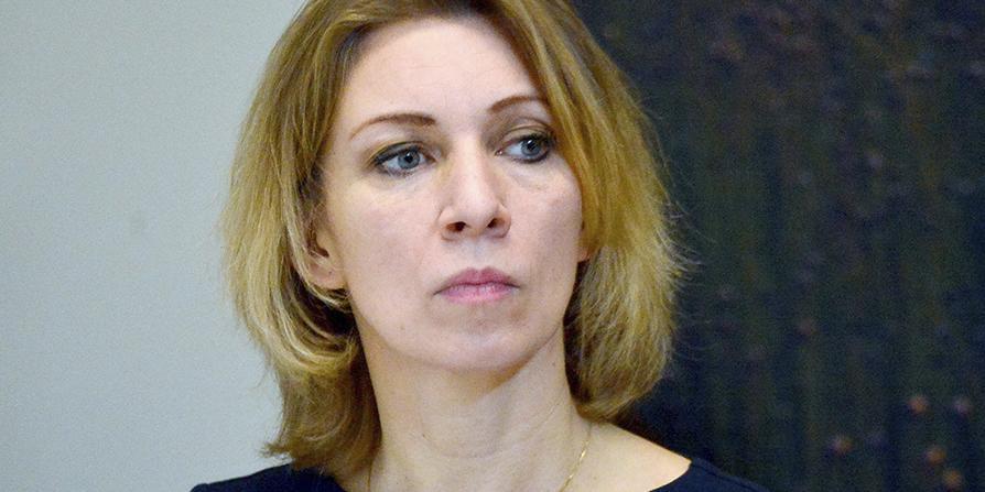 """Захарова прокомментировала запрет на антивирус """"Касперского"""" в США"""