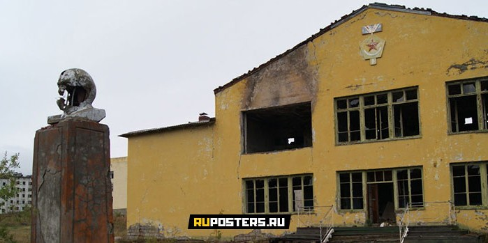 Топ-10 мрачных «городов-призраков» России