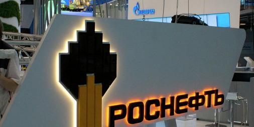 """""""Газпрому"""" и """"Роснефти"""" разрешат засекретить информацию из-за санкций"""