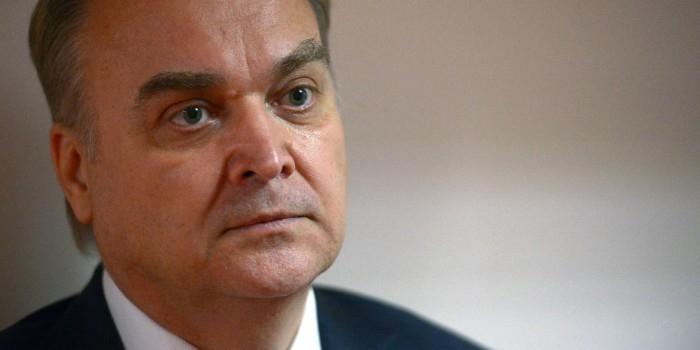 Посол Антонов надеется, что власти США не будут ограничивать его передвижения