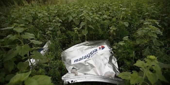 Посол РФ в Малайзии: Россию не допускают до расследования крушения MH17