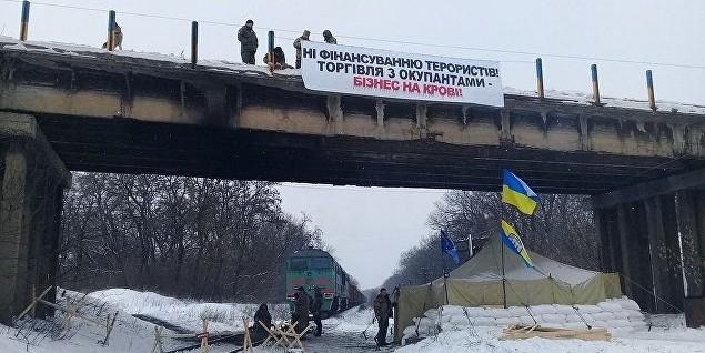"""В Киеве назвали блокаду Донбасса националистами """"элементом гибридной войны"""""""
