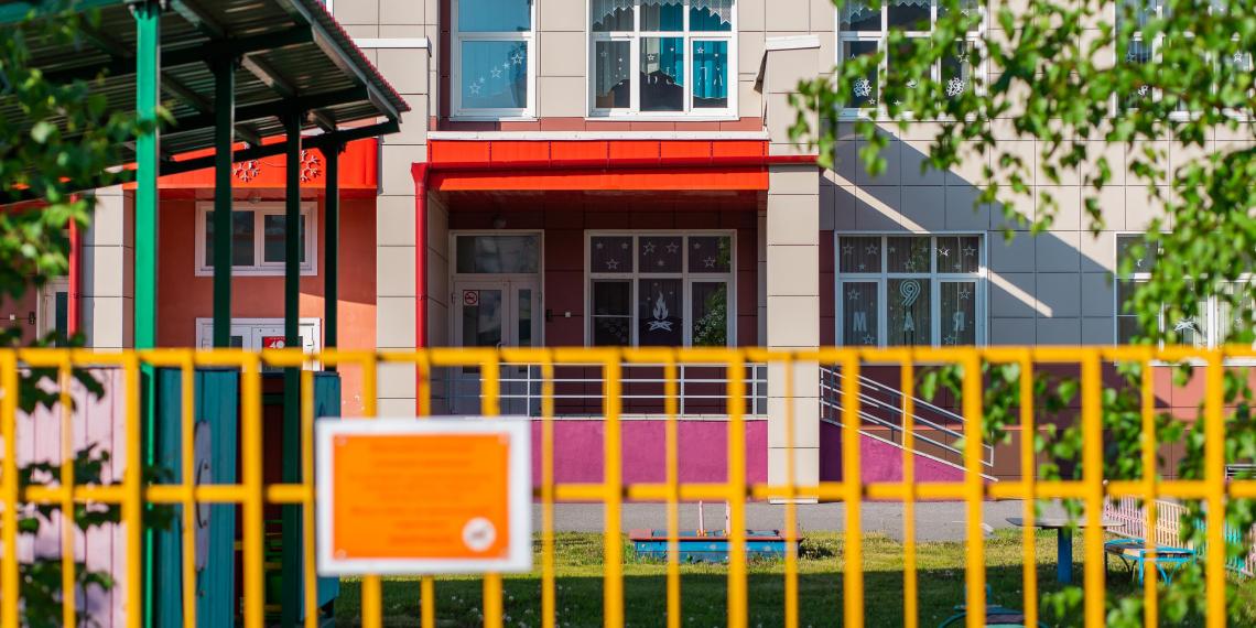 Российским семьям захотели выдавать деньги за отказ от места в детсаду