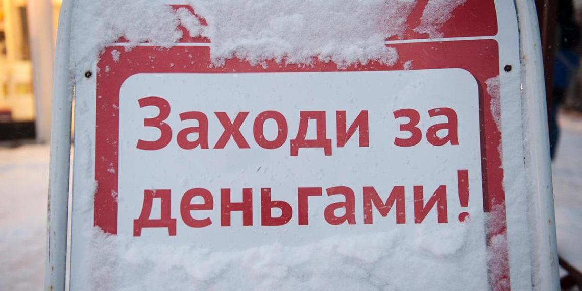 В Тверской области суд обязал женщину вернуть займ с 600% годовых