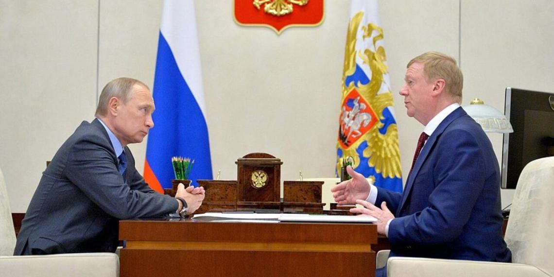 """Чубайс рассказал о своей последней просьбе к Путину перед уходом из """"Роснано"""""""