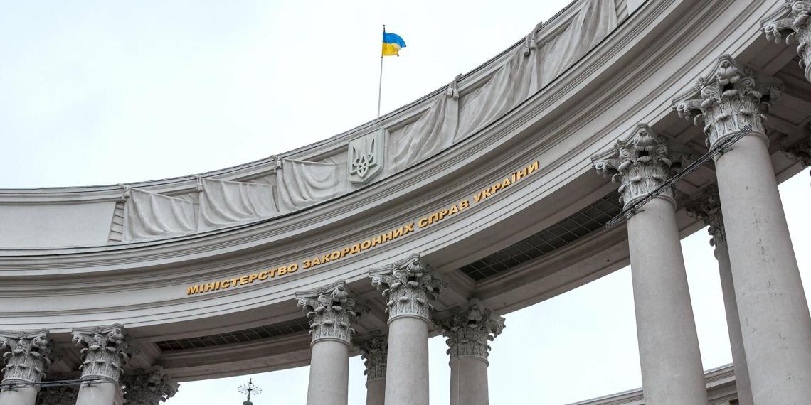 МИД Украины выдвинул ультиматум Тихановской