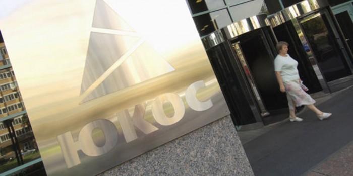 В Роскосмосе пригрозили отказаться от поставок ракет Франции из-за дела ЮКОСа