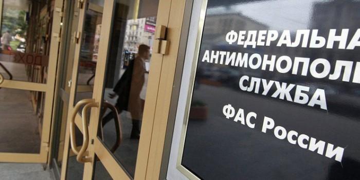 ФАС сможет требовать от губернаторов снижать коммунальные тарифы