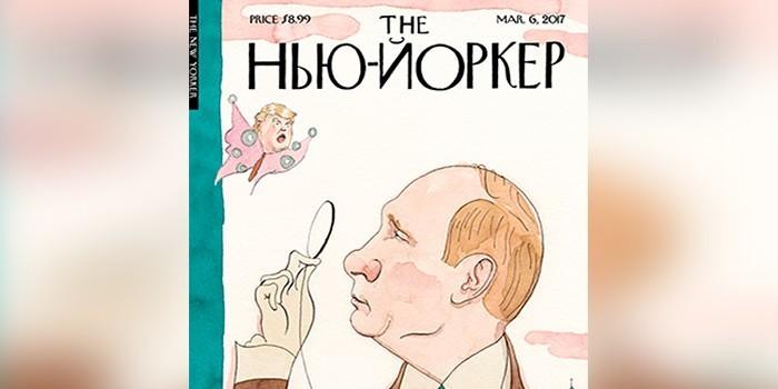 Путин-денди и Трамп-мотылек: американский журнал The New Yorker показал обложку будущего номера