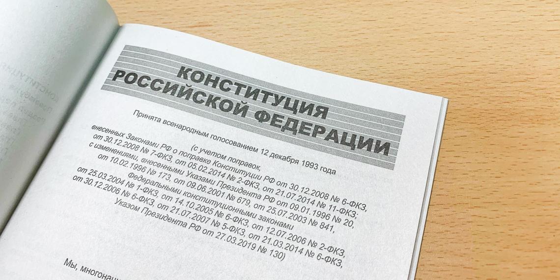 ВЦИОМ: в голосовании по поправкам в Конституцию собираются принять участие 66% россиян