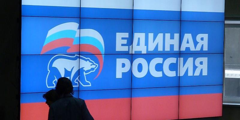 """""""Единая Россия"""" лидирует на выборах в большинстве регионов"""