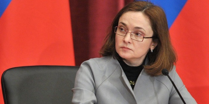 Глава Центробанка объяснила необходимость эмиссии триллиона рублей