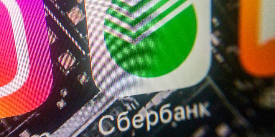 Доходы Сбербанка от комиссий за переводы выросли в 1,5 раза