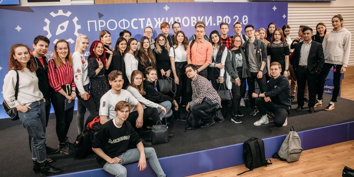 """Более 500 победителей проекта """"Профстажировки 2.0"""" пройдут практику компаниях и ведомствах РФ"""