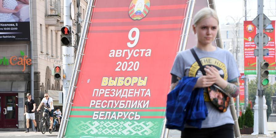 Председатель Еврокомиссии потребовала новых санкций против Белоруссии