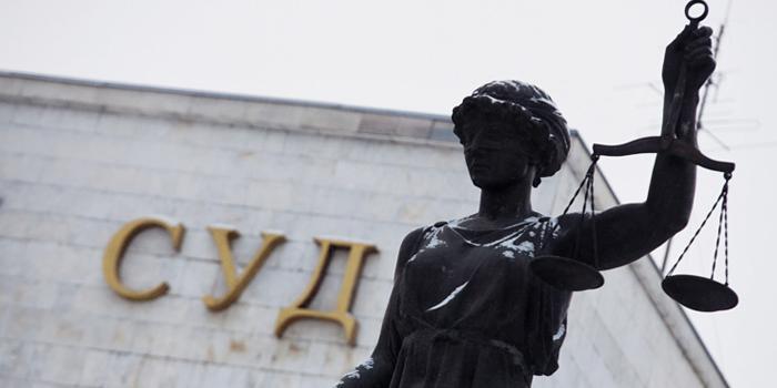 """Судьи хотят ввести ответственность для СМИ за """"скандализацию правосудия"""""""