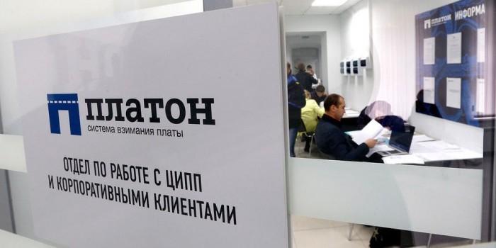 """В Росавтодоре заявили о росте регистрации в """"Платоне"""" перевозчиков из Дагестана"""