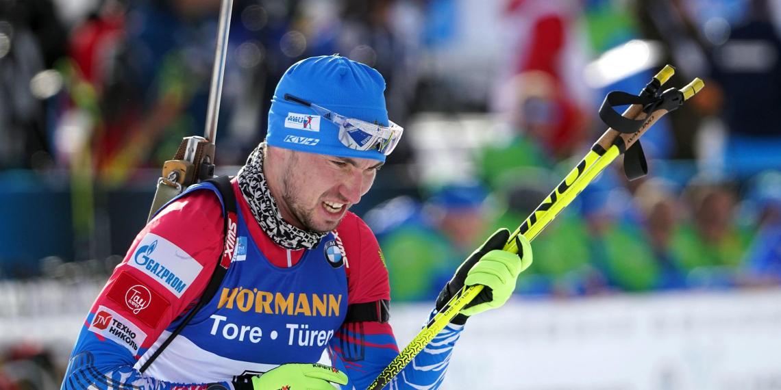 Логинов выиграл индивидуальную гонку на этапе Кубка мира по биатлону